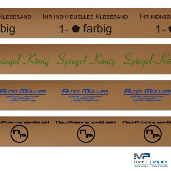 Packband bedruckt braun 001-3_16197